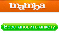 Восстановить анкету Mamba